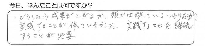 思考-001