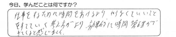 行動編-001